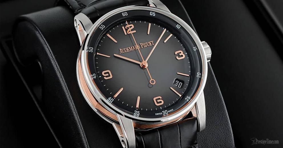 Reviewing of Audemars Piguet CODE 11.59 Selfwinding 41mm Replica Watches
